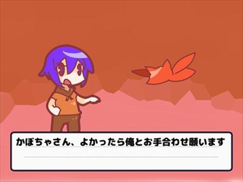 かぼちゃ大疾策 Game Screen Shot4