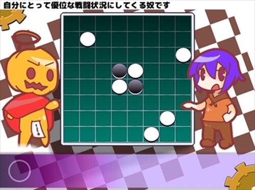 かぼちゃ大疾策 Game Screen Shot5