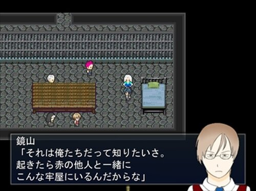 泥中の虹 Game Screen Shot2