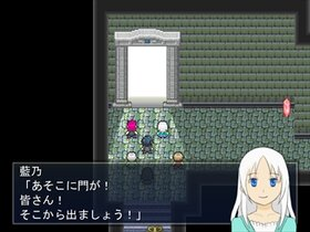 泥中の虹 Game Screen Shot3