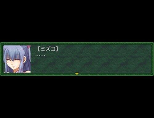 素敵な日曜日 Game Screen Shot4