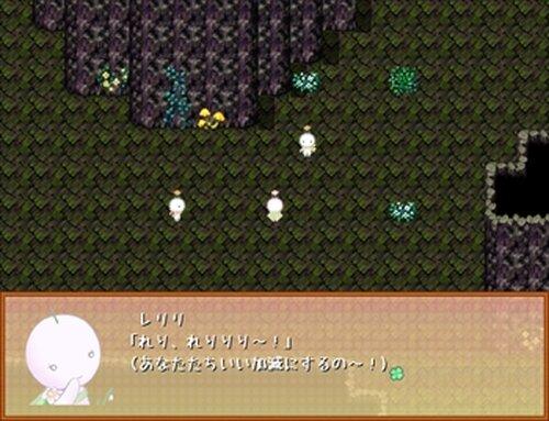 もぴっとのぼうけん Game Screen Shot4