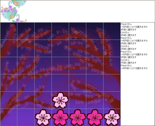 重力4目並べ Game Screen Shot1