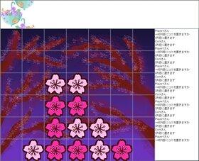 重力4目並べ Game Screen Shot3