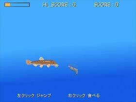 腹ペコどじょう丸君 Game Screen Shot2