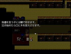 うたたね【Ver.1.03】 Game Screen Shot2
