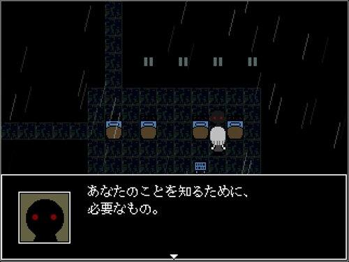 雨降りはいつまでも Game Screen Shot1