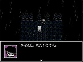 雨降りはいつまでも Game Screen Shot2
