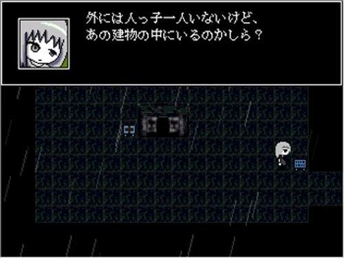 雨降りはいつまでも Game Screen Shot3