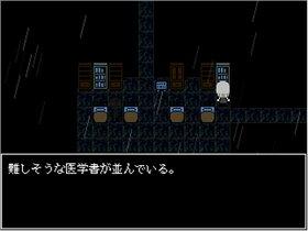 雨降りはいつまでも Game Screen Shot5