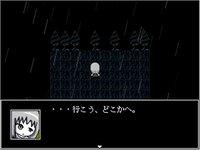 雨降りはいつまでも