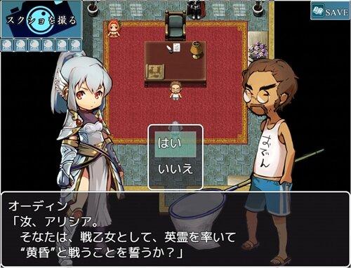 スクどらしる! Game Screen Shot1