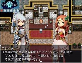 スクどらしる! Game Screen Shot2