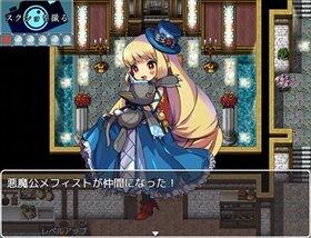 スクどらしる! Game Screen Shot3