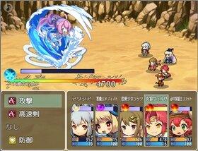 スクどらしる! Game Screen Shot4