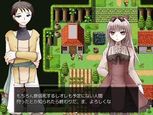 ロマンディックミスティリオン-フリー版- Game Screen Shot1