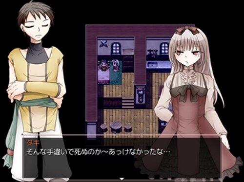ロマンディックミスティリオン-フリー版- Game Screen Shot2