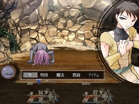 ロマンディックミスティリオン-フリー版- Game Screen Shot3