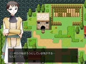 ロマンディックミスティリオン-フリー版- Game Screen Shot4