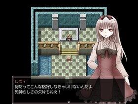 ロマンディックミスティリオン-フリー版- Game Screen Shot5