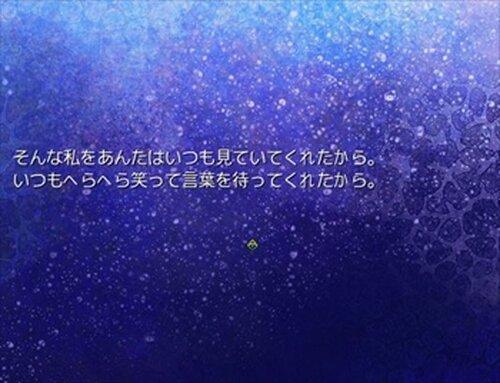 ライブラリウム Game Screen Shot2