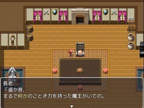 『コトダマコダマ』~お前のセンスに任せるRPG~ Game Screen Shot1