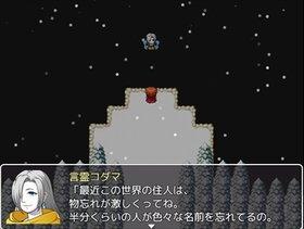 『コトダマコダマ』~お前のセンスに任せるRPG~ Game Screen Shot2
