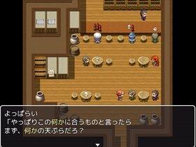 『コトダマコダマ』~お前のセンスに任せるRPG~ Game Screen Shot3