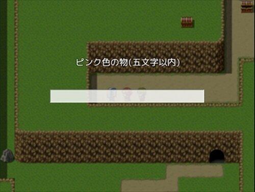 『コトダマコダマ』~お前のセンスに任せるRPG~ Game Screen Shot5