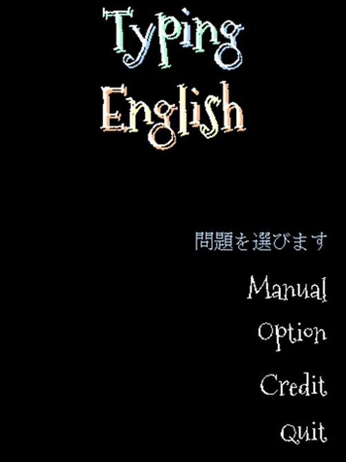 Typing English Game Screen Shot2