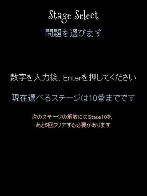 Typing English Game Screen Shot3