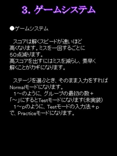 Typing English Game Screen Shot4
