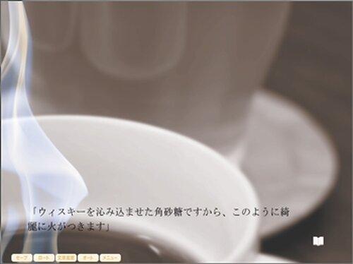 冬色シロップ専門店 Game Screen Shot2