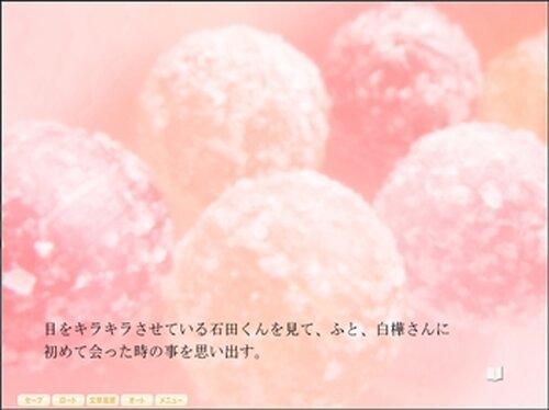 冬色シロップ専門店 Game Screen Shot4