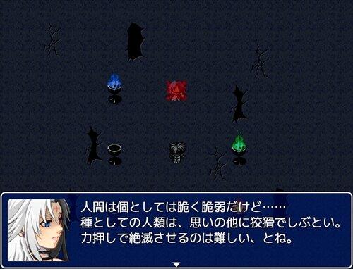 反逆少女・ルナス Game Screen Shot1