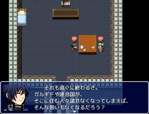 反逆少女・ルナス Game Screen Shot2