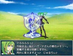 反逆少女・ルナス Game Screen Shot4