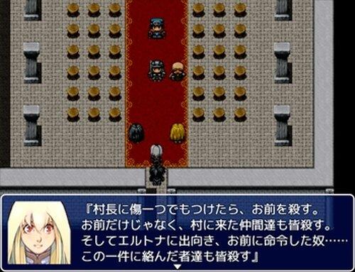反逆少女・ルナス Game Screen Shot5