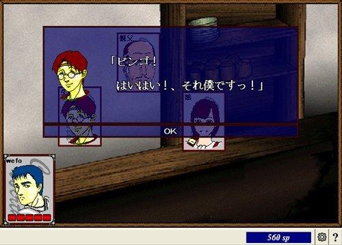 下水道の清掃 Game Screen Shot1