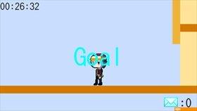 Mailman Game Screen Shot3
