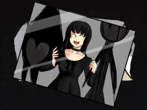 君を食べるの Game Screen Shot1