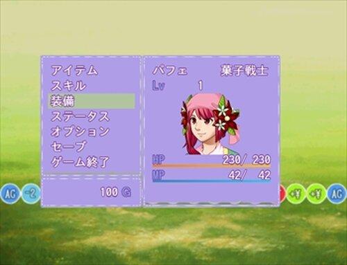 戦うパティシェ!パフェ奮闘記 Game Screen Shot3