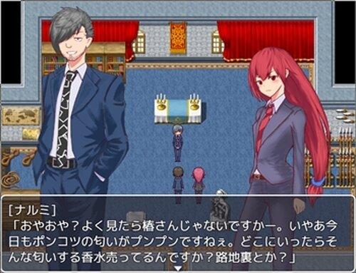 人狼処刑人 Game Screen Shot2