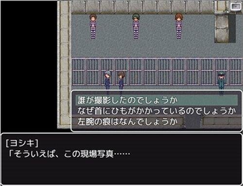 人狼処刑人 Game Screen Shot4