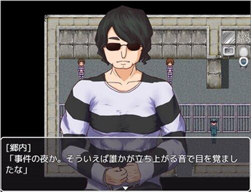 人狼処刑人 Game Screen Shot5