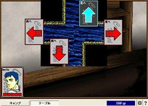下水道の清掃 Game Screen Shots