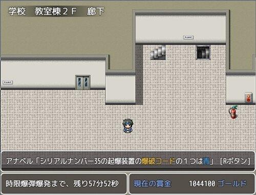 Drロジカルの時限爆弾 Game Screen Shot1