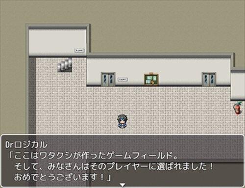 Drロジカルの時限爆弾 Game Screen Shot2