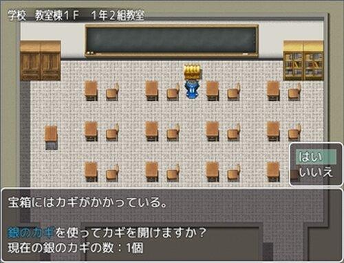 Drロジカルの時限爆弾 Game Screen Shot3