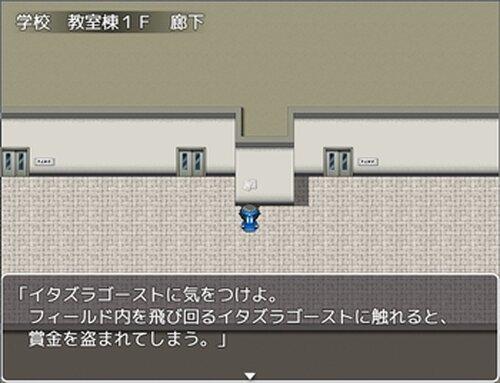 Drロジカルの時限爆弾 Game Screen Shot4